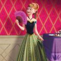 Анна, принцесса Эрэндела