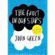 Книга Виноваты Звезды, Джон Грин
