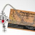 Крест Дневники Вампира