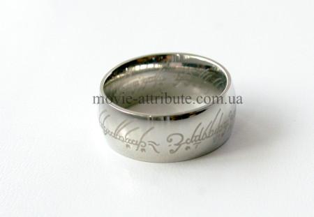 Кольцо Всевластия серебро