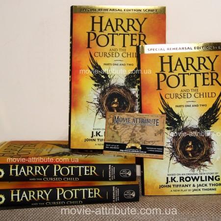 Первые экземпляры восьмой книги о Гарри Поттере в наличии в Украине