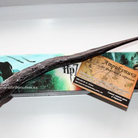 Волшебная палочка Беллатрисы Лестранж