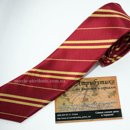 Купить галстук Гарри Поттера в Украине