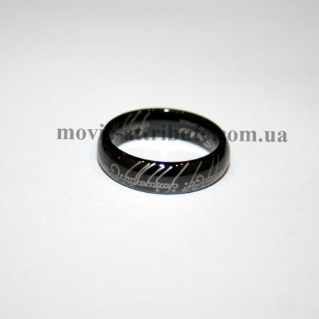 Черное кольцо всевластия