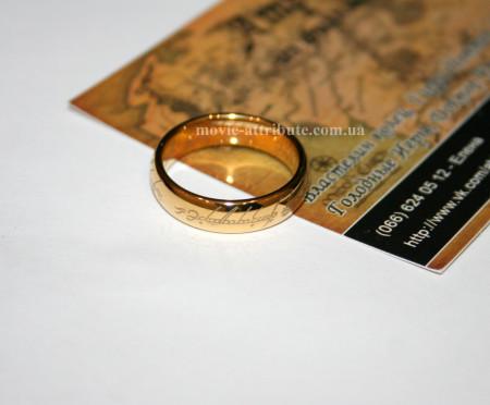 Кольцо всевластия вольфрам