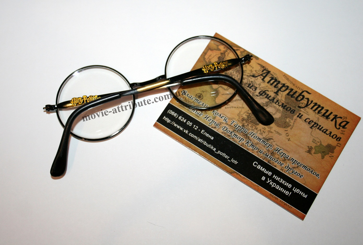Movie-Attribute   Фирменные очки Гарри Поттера 8f11a98dc71