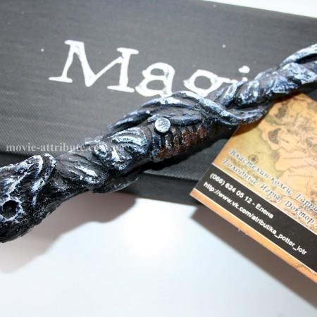 Светящаяся волшебная палочка Аластора Грюма