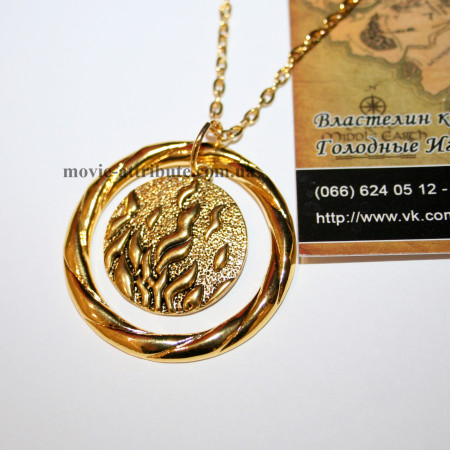 Dauntless Nacklace Ukraine
