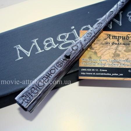 Светящаяся волшебная палочка Сириуса Блэка