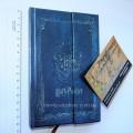 Гарри Поттер: ежедневник, записная книжка, блокнот.