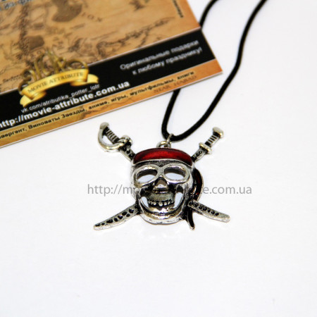 Пираты карибского моря атрибутика кулон