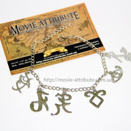 Купить браслет Орудия смерти руны