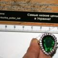 Кольцо Хюррем Султан. Великолепный век.