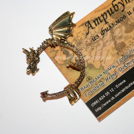 Каффа дракон бронза, Игра престолов