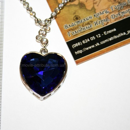 Шикарное синее сердце с кристаллами