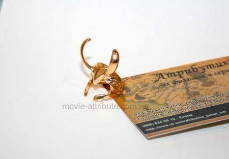 Шлем Локи, золотое кольцо