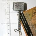 Размер Мьёльнира, кулона Тора