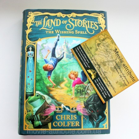 Книга The Land of Stories: The Wishing Spell