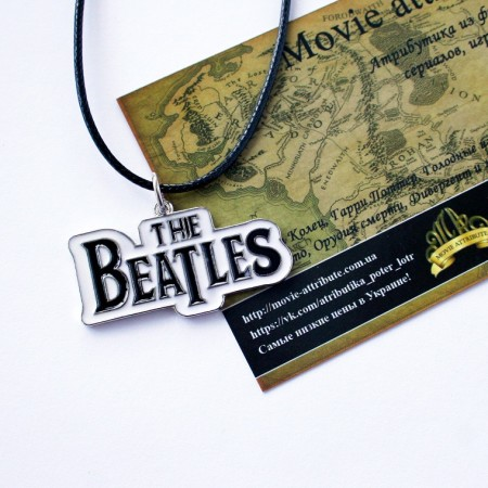 Кулон The Beatles