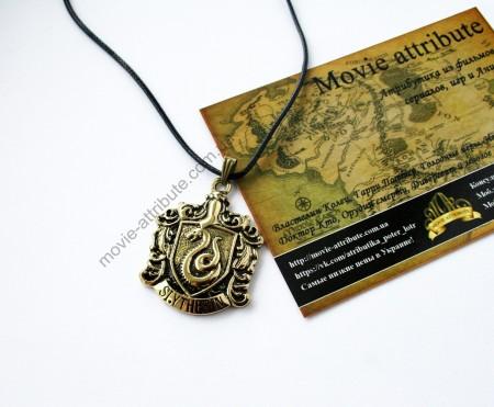 Бронзовый кулон герб Слизерина