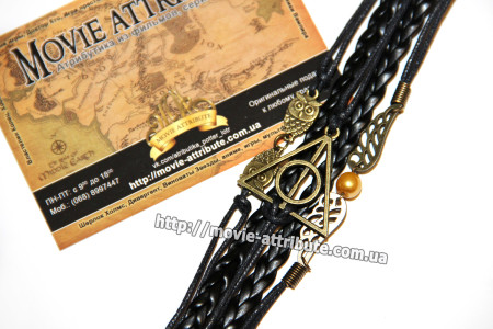 Тройной браслет черный Harry Potter