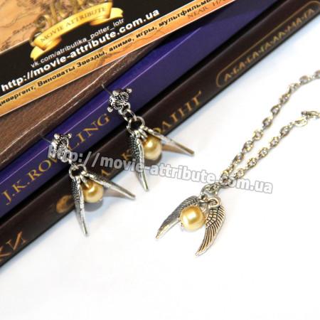 Модные украшения Гарри Поттер