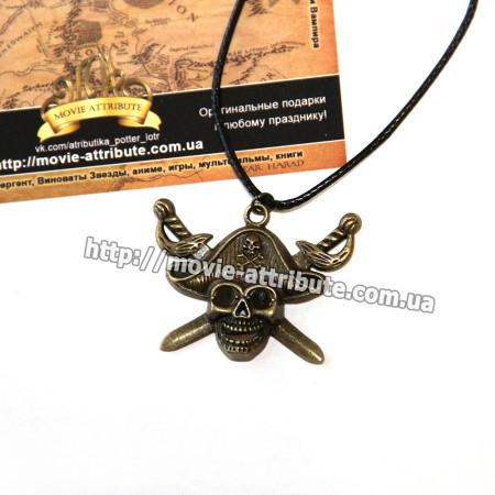 Купить кулон Пираты карибского моря череп