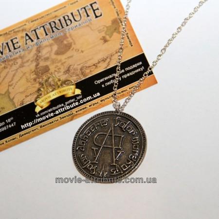 Кулон монета Valar morghulis