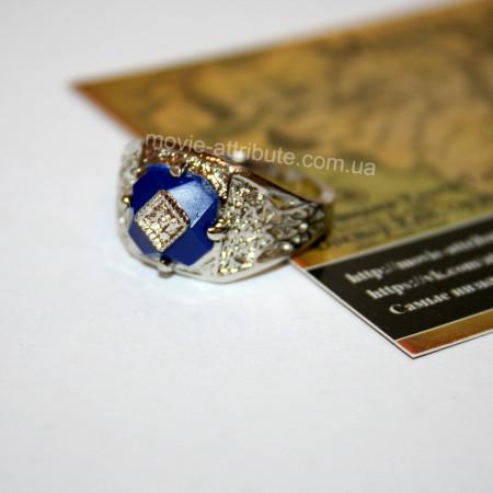 Дневное кольцо Кэролайн Форбс