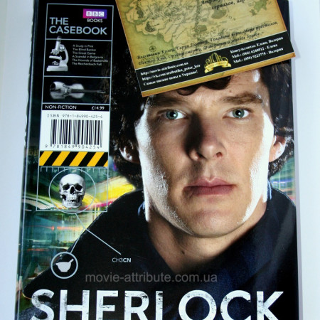 Книга Sherlock: The Casebook