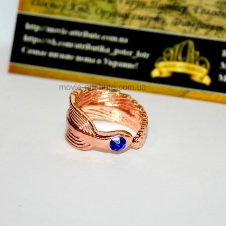 Кольцо Когтеврана