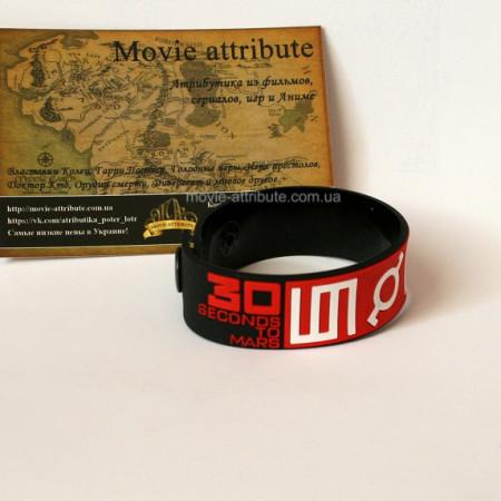 Модный браслет 30 Seconds to Mars