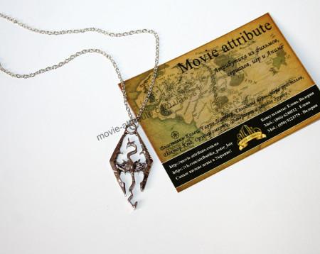 Кулон Skyrim цвет серебро