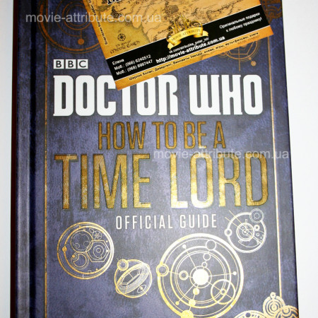 Doctor Who. How to be a Time Lord