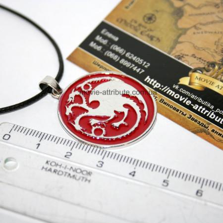 Кулон дракон, герб Таргариен