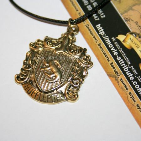 Кулон Пуффендуй бронзовый