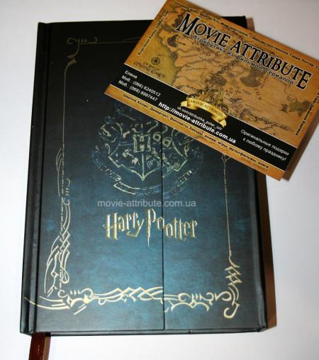 Записная книжка Гарри Поттер