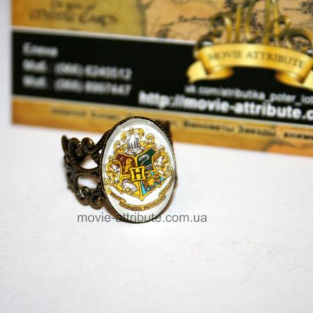 Кольцо с гербом Хогвартса. Гарри Поттер