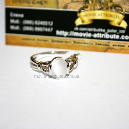 Кольцо Беллы с лунным камнем, Сумерки