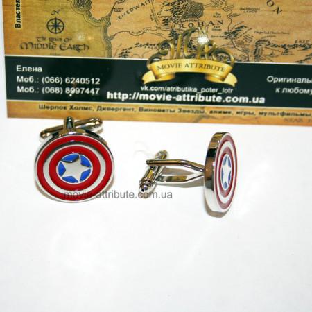 Запонки щит Капитана Америки