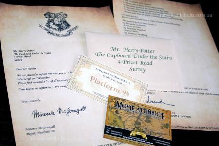 Письмо из Хогвартса. Доставка Украина , Россия, СНГ