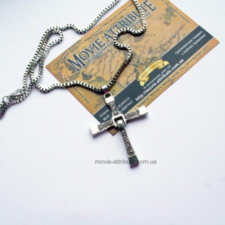 Крест Доминика Торетто. Форсаж