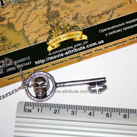 Кулон ключ от хранилища Злой Королевы Реджины Once Upon a Time