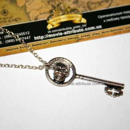 Кулон ключ от хранилища Злой Королевы Реджины из сериала Однажды в сказке