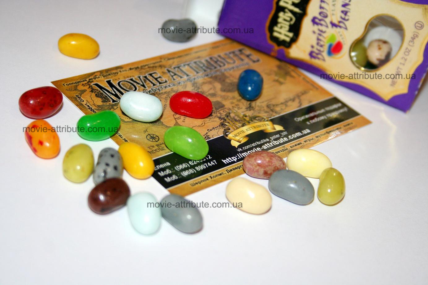 Всевкусовые конфеты Берти Боттс | Bertie Botts Every