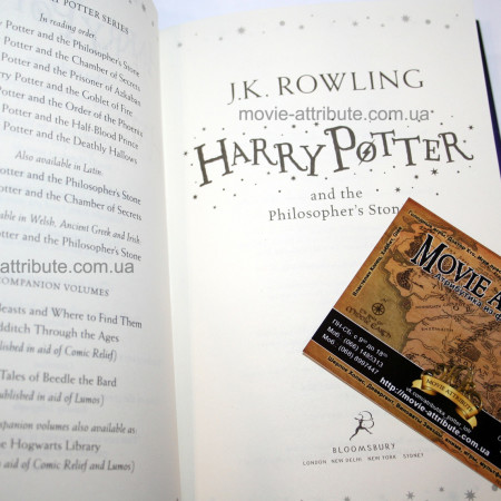 Купить книгу Harry Potter and the Philosopher's Stone