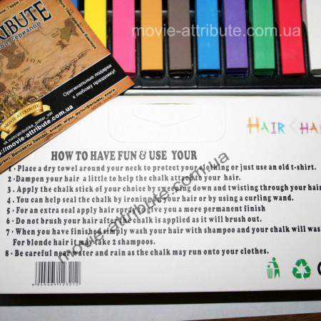 Инструкция мел для волос