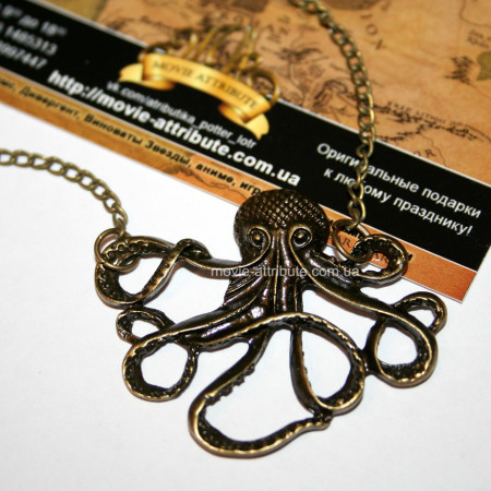 Пиратский кулон осминог кракен