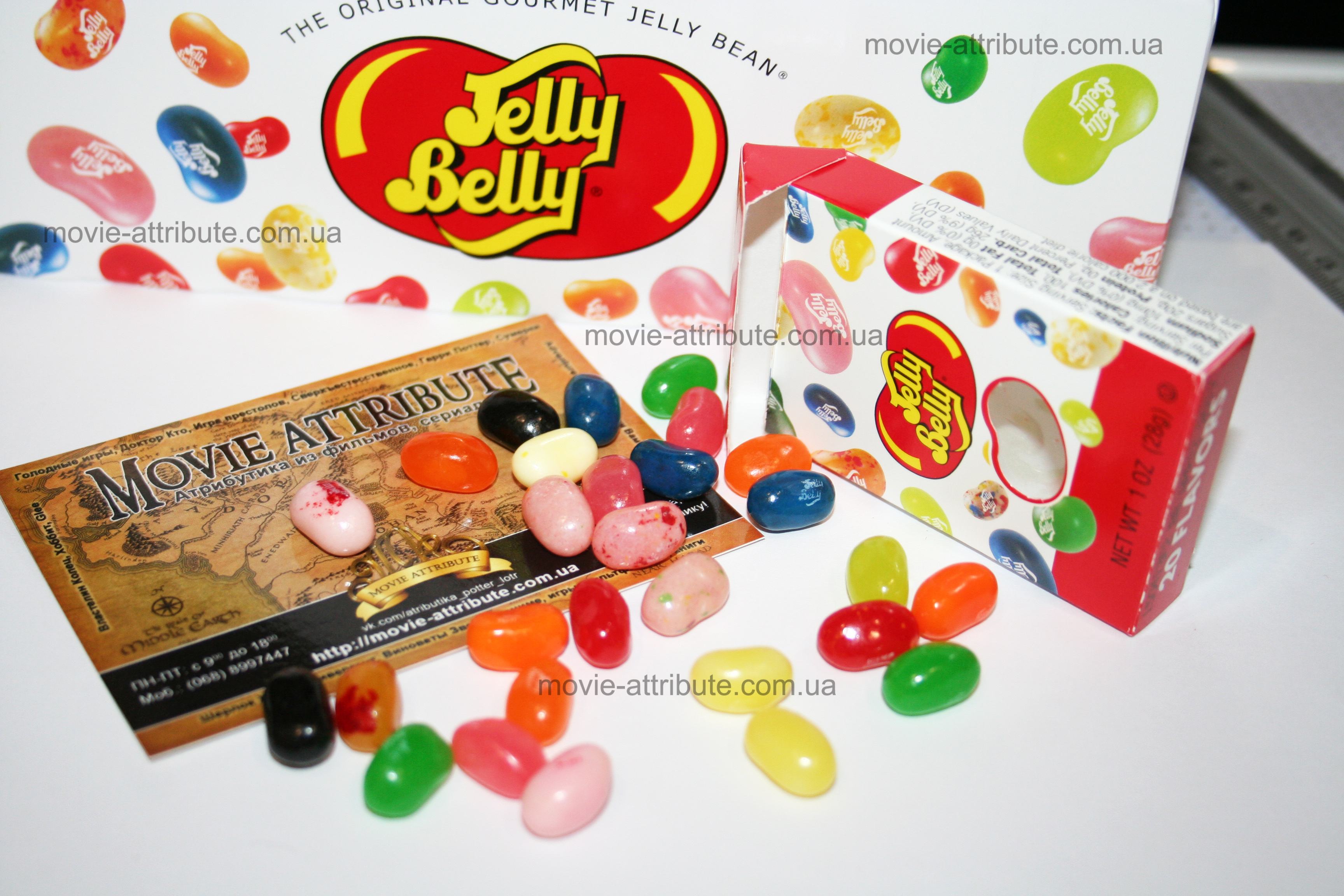 Bean jelly movie
