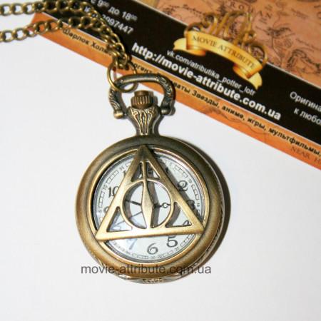 Часы Дары Смерти. Гарри Поттер